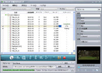 Xilisoft DVD Ripper Ultimate JP