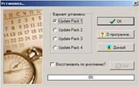 Update Pack screenshot medium