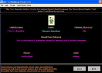 MB Mahjong Oracle