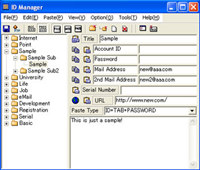 ID Manager screenshot medium