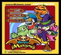 Pirate Board Game screenshot medium