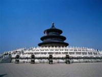 2002 Beauty of Beijing Screen Saver