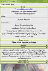 Today Greek Calendar