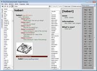 Swahili - English Dictionary by TshwaneDJe