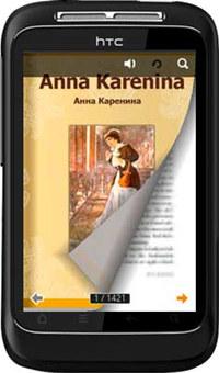 APPMK- Free Android book App (Anna-Karenina-2) screenshot medium
