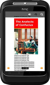 APPMK- Free Android book App The Analects of Confucius