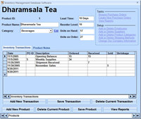Inventory Management Database Software
