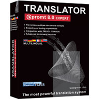 @promt Expert Translator GIANT PACK
