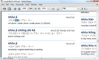 Websters Digital Chinese Dictionary