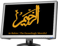 3D Calligraphy Screensaver: Allah Names