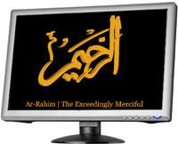 3D Calligraphy Screensaver: Allah Names