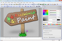 RealWorld Paint screenshot medium