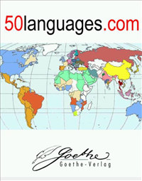 50 languages screenshot medium