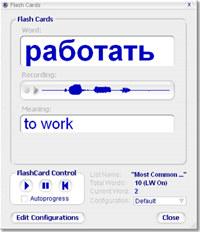 Declan s Russian Flashcards