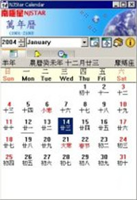 NJStar Chinese Calendar screenshot medium