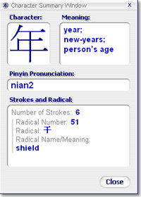 ReadWrite Chinese (Simplified)