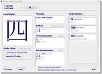 ReadWrite Kanji screenshot medium