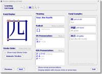 ReadWrite Kanji screenshot medium