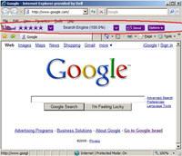 URank, IE toolbar for website rating