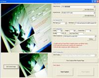GOGO Webcam Capture ActiveX Control