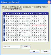 SecureLogin my PC screenshot medium