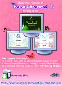 Names of Hazrat Muhammad [PBUH]
