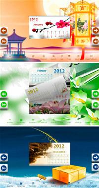 Flipbook_Themes_Package_Calendar_New_Year