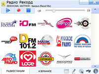 Radiotochka Plus