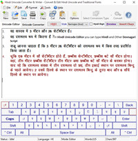 Hindi Unicode Converter & Writer screenshot medium