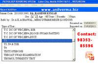 Pathology Laboratory Reporting Software