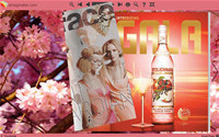Flash Magazine Themes for Blooming Flower Style