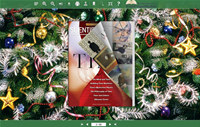 FlipBook Creator Themes Facile Direct - Christmas Tree