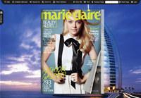 Burj Al Arab Theme for Boxoft PDF to Flipbook Pro screenshot medium