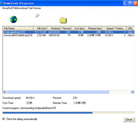 VersalSoft File Download ActiveX Control