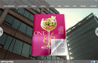 City Sky Style Theme for 3D Book