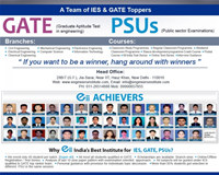 IES 2014 Result screenshot medium