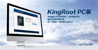 King Root apk screenshot medium