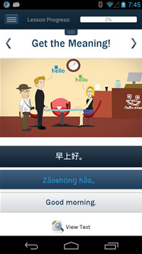Learn Chinese with Hello Hello
