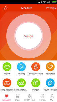 iCare Eye Test screenshot medium